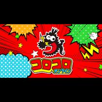 漫画 アンテナ web